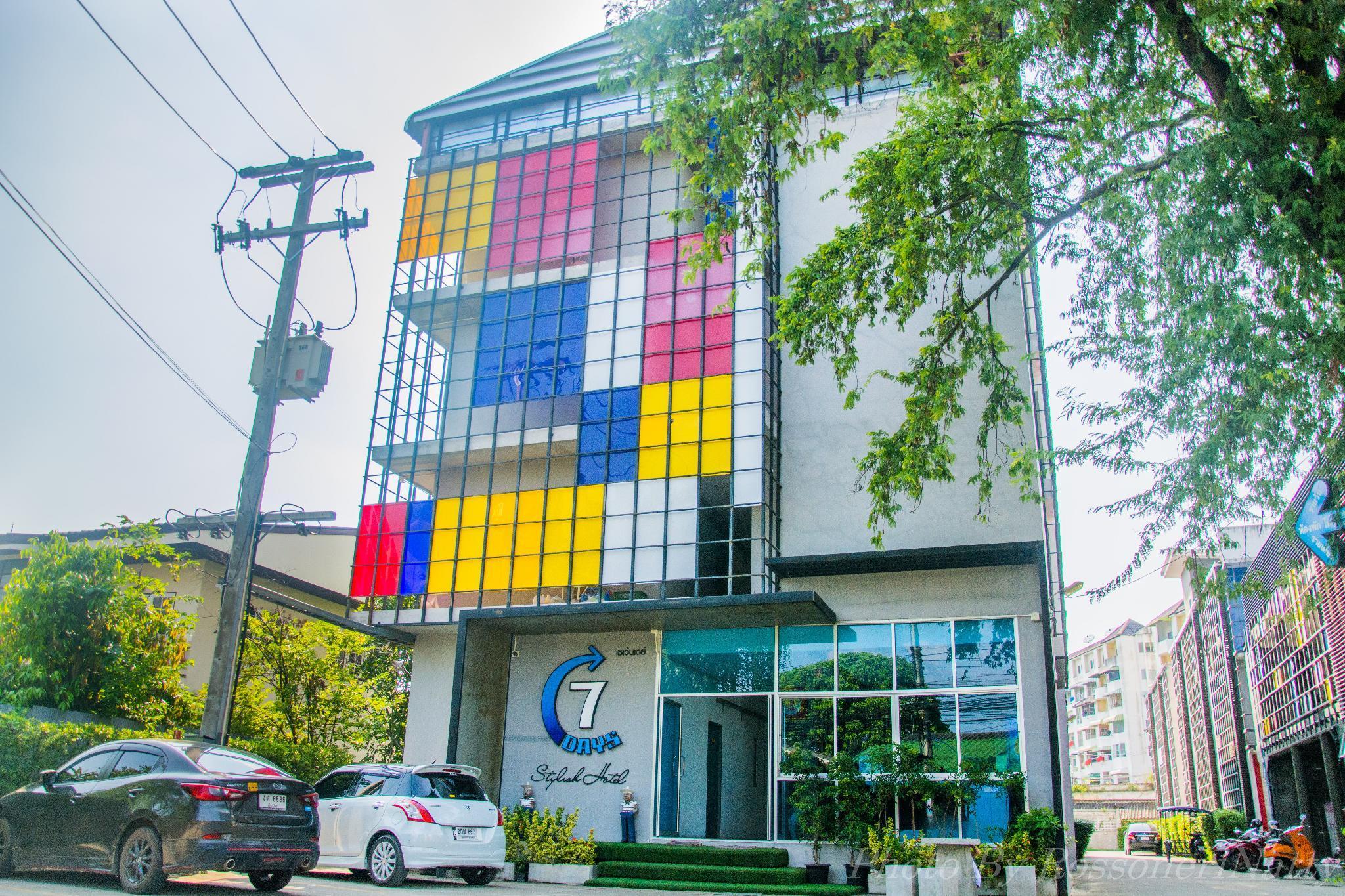 รีวิว โรงแรม เซเว่นเดส์ ป่าตัน (เชียงใหม่) [CR] Pantip