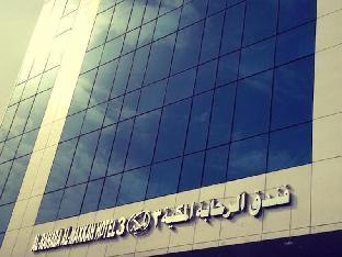 Al Rahabah Al Makkyah 3 Hotel