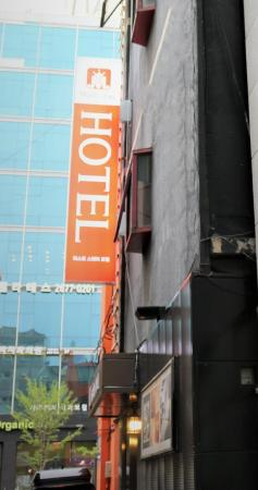MUST STAY HOTEL (HAN RIVER) Seoul