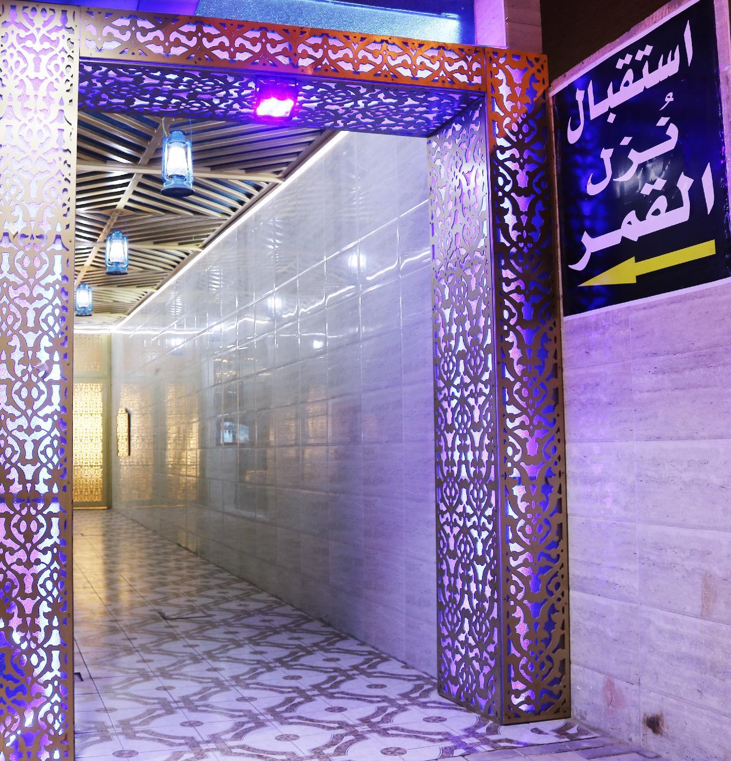 Nozol Alqamar For Apartment