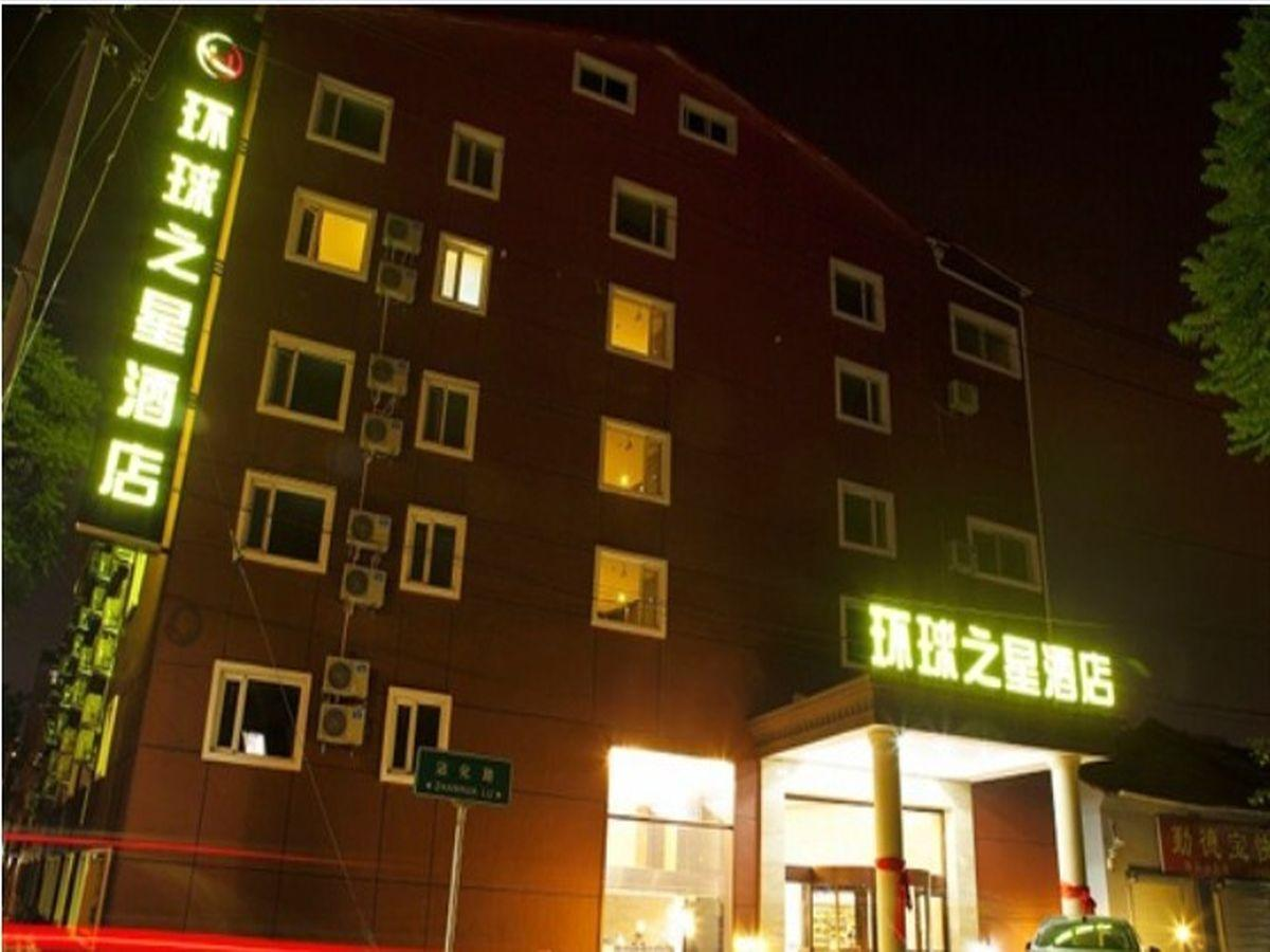 Global Star Hotel Qingdao