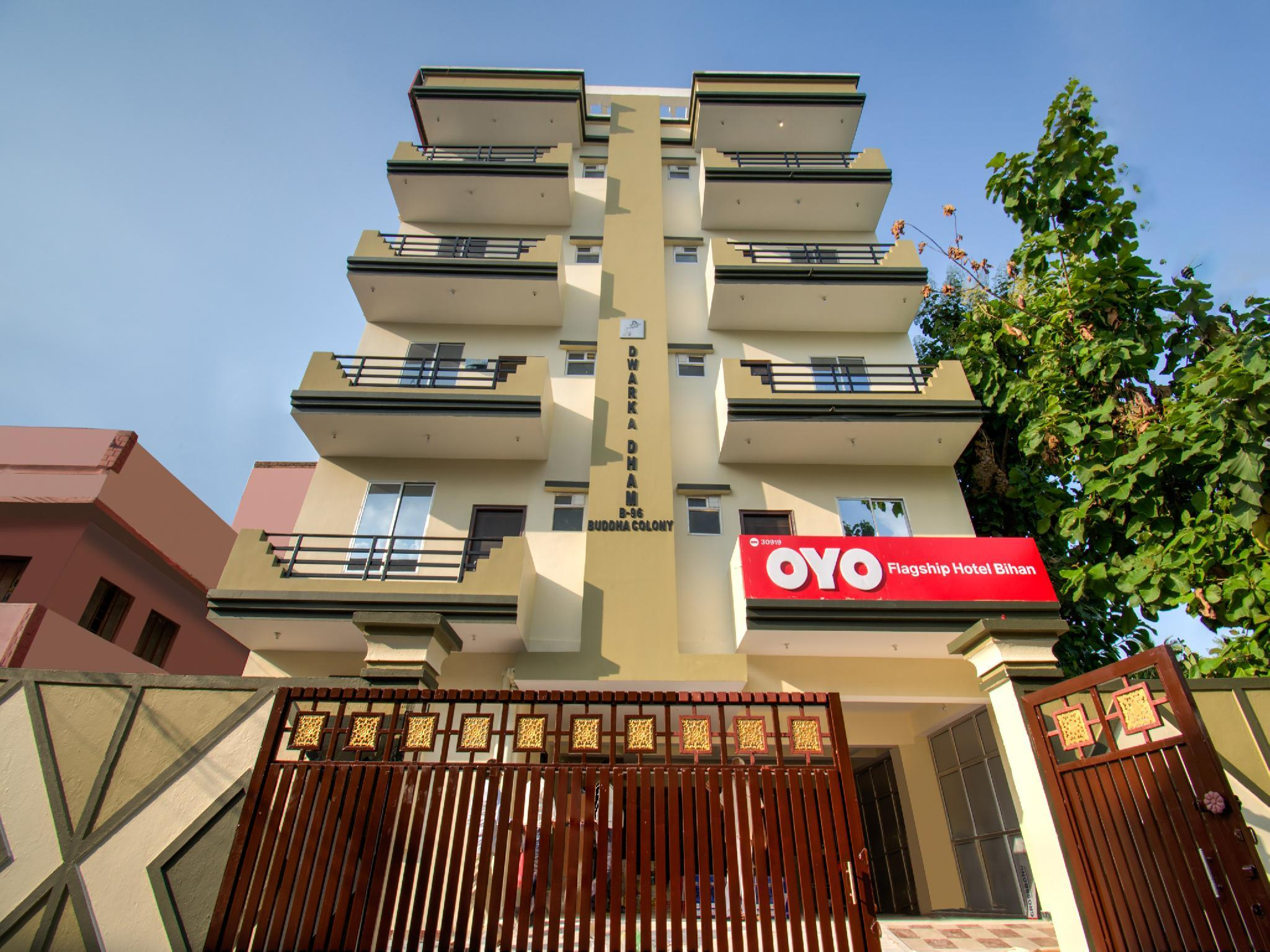 OYO Flagship 30919 Hotel Bihan Hospito India