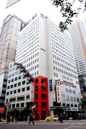 Chongqing Milky Way Hotel