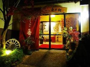 한눈에 보는 유후인 산소 오레모쿠 호텔 (Yufuin Sanso Waremokou Hotel)