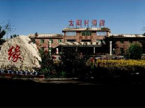 Dunhuang Sun Village Hotel