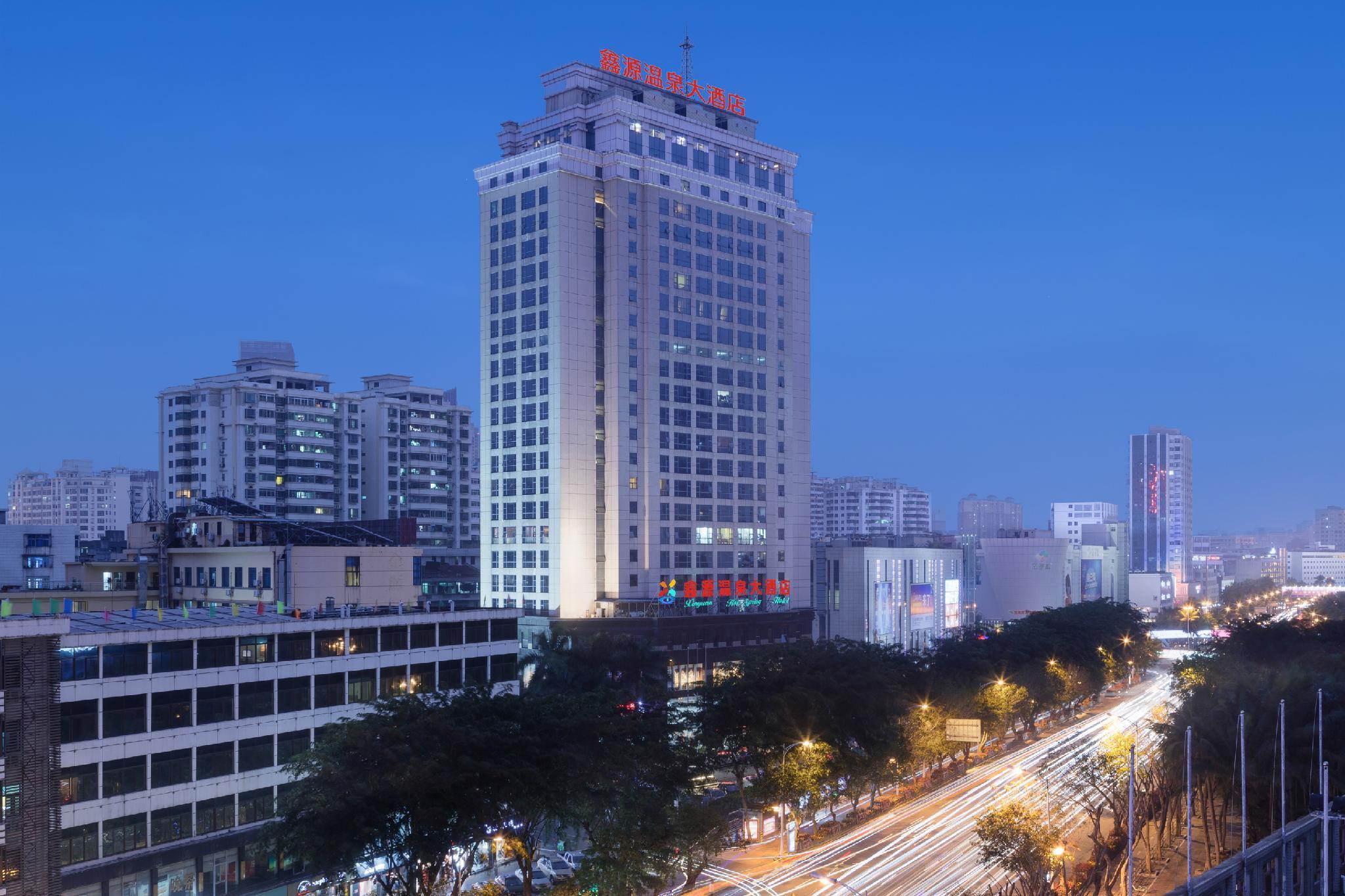 Xinyuan Hot Spring Hotel