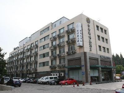 Nanjing Grand Metro Hotel