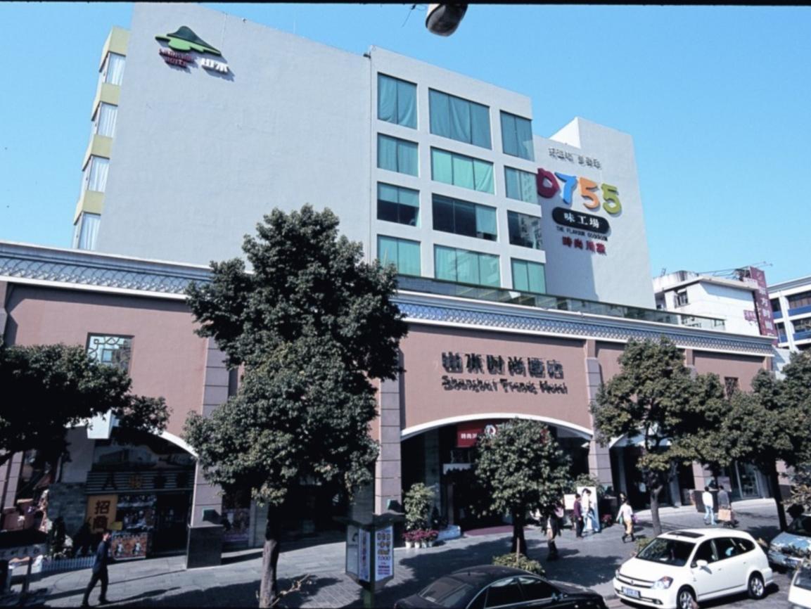 Shanshui Trends  Huaqiangbei Hotel