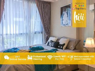 [スクンビット]アパートメント(29m2)| 1ベッドルーム/1バスルーム 【hiii】Green PoolBTS・ThongLo/Japanese area-BKK141