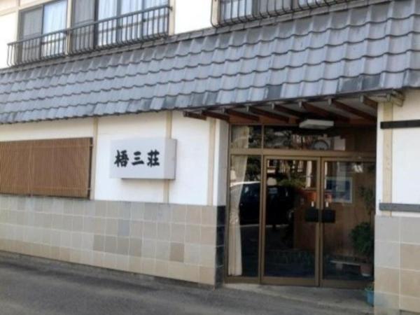 Ryokan Gosanso Nagano