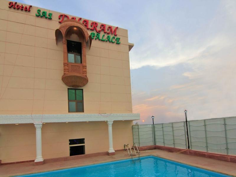 Hotel Sai Dharam Palace
