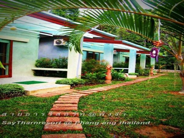 Sai Tran Resort Phang Nga