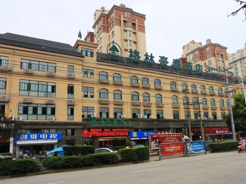 GreenTree Inn Anhui Lu'an Mozitan Road Yiwu Small Commodity Market Business Hotel