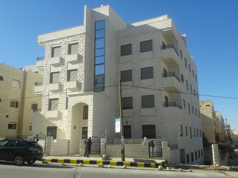 Al Raei Furnished Apartment