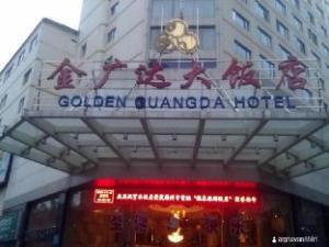 フーヂョウ ゴールデン グアンダ ホテル (Fuzhou Golden Guangda Hotel)