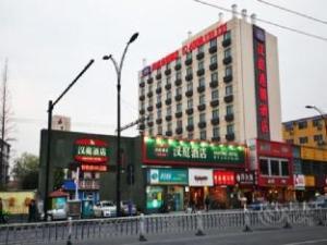 Hanting Hotel Hangzhou Moganshan Road Xinyifang Branch