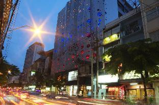 The Raya Surawong Hotel โรงแรมเดอะ รายา สุรวงศ์