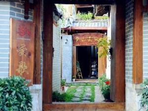 Lijiang Yonsamity Smart Inn - Yunge