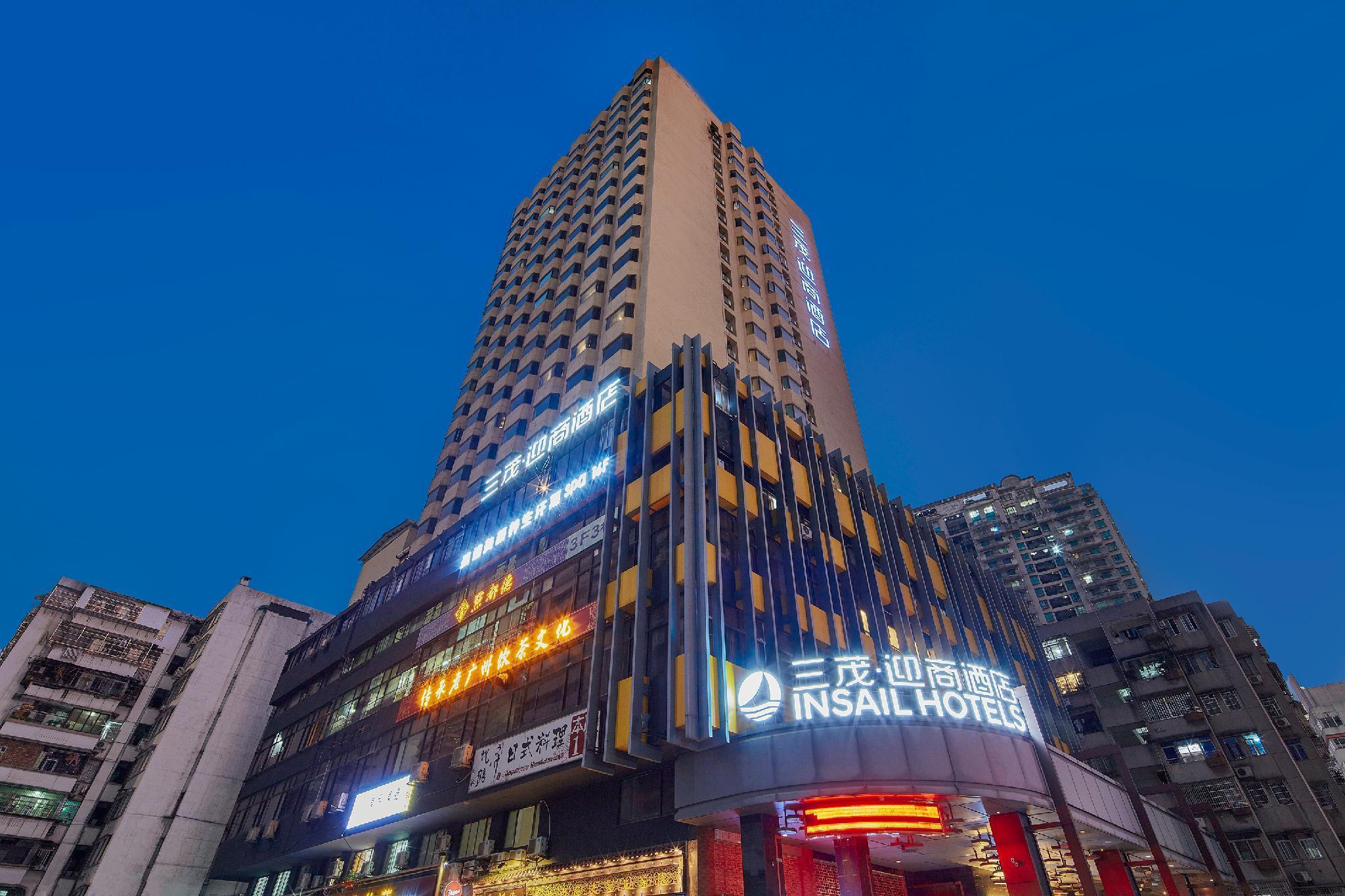 Insail Hotels  Huanshi Road Taojin Metro Station Guangzhou