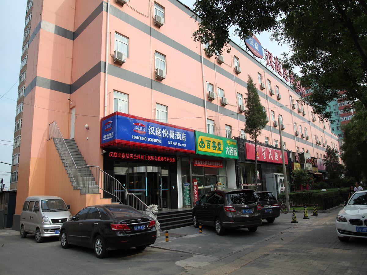 Hanting Hotel Beijing Railway Station Branch