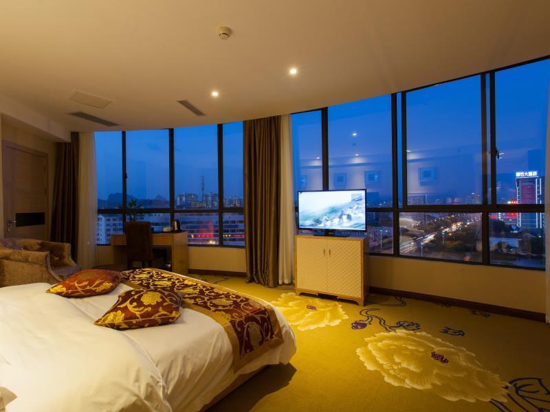 Guilin Haitao International Hotel