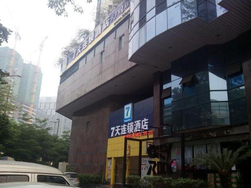 7 Days Inn Guangzhou Zhongshan 1st Overpass Branch