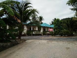 %name บ้านเพชรนภา เกาะสมุย