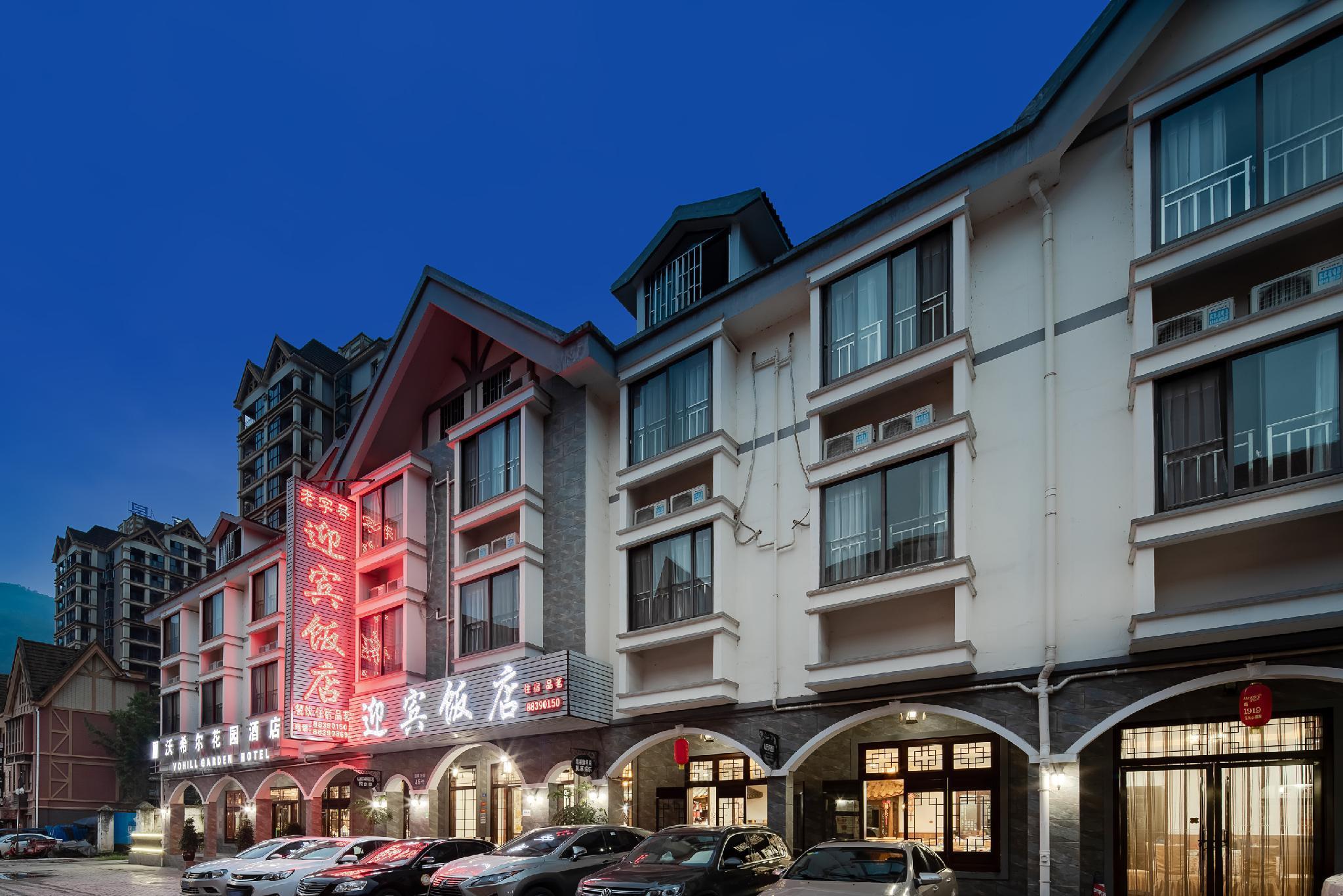 Huashuiwan YingBin Hotel