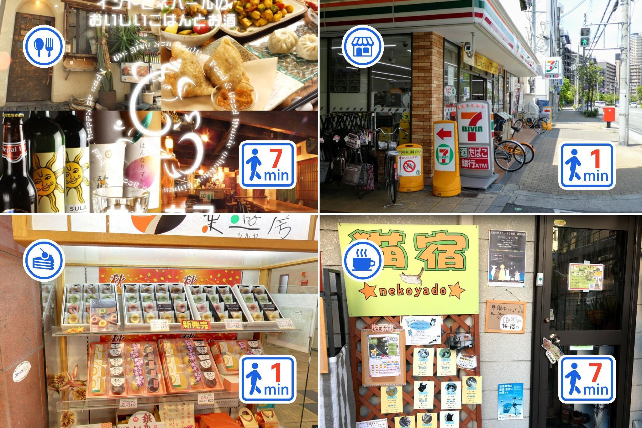 Westay Designers House 6 Mins To Shinsaibashi201