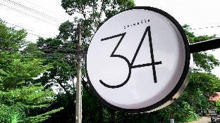 34roomservice home บ้านเดี่ยว 3 ห้องนอน 2 ห้องน้ำส่วนตัว ขนาด 18 ตร.ม. – แจระแม