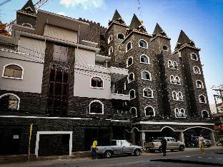 Castle Suites แคสเซิล สวีทส์