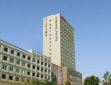 Ramada Plaza Zhijiang Hotel