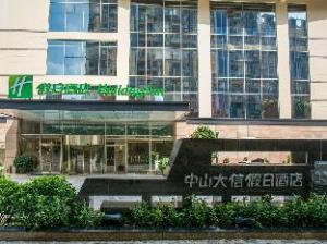 中山大信假日酒店 (Holiday Inn Zhongshan Downtown)