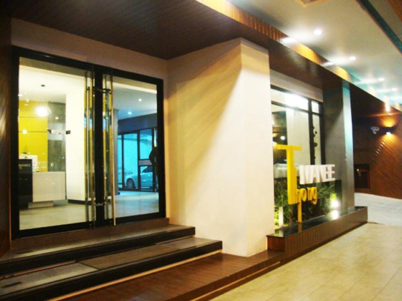 ทองมณี อพาร์ตเมนท์ (Thong Manee Apartments)