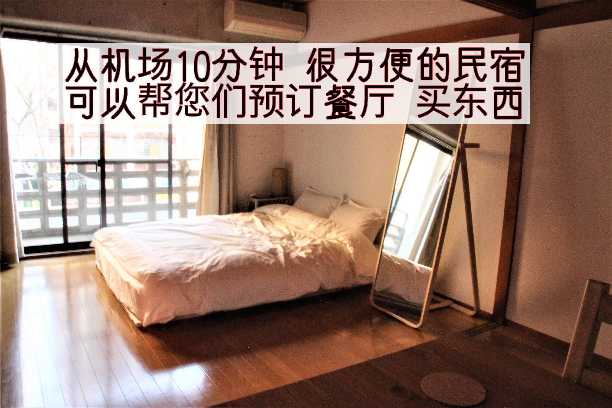 JOJO's GuestHouse In Hakata