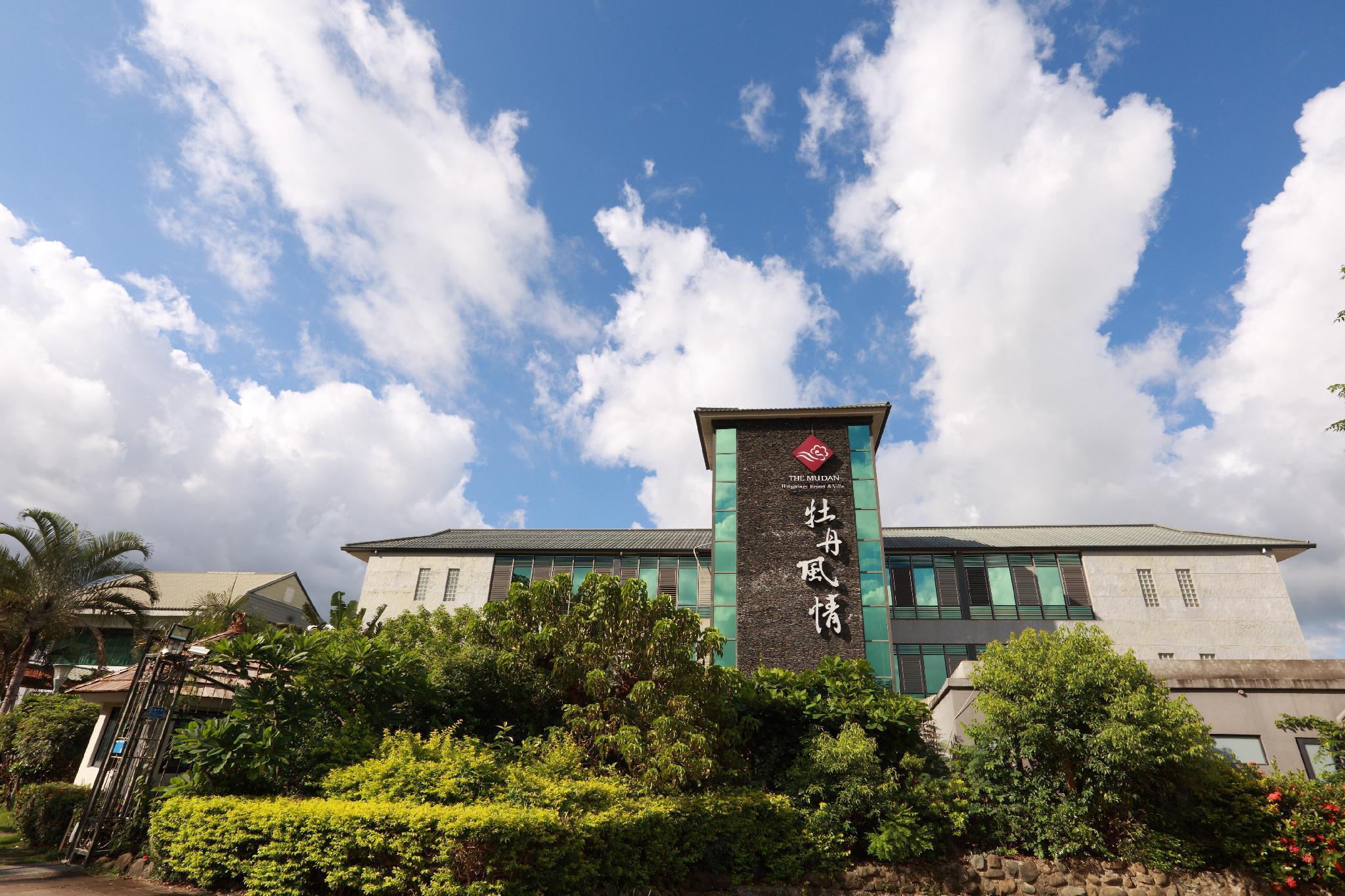 The Mudan Hot Springs Resorts And Villa