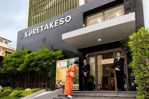 Hotel Kuretakeso Thailand Sriracha (SHA Certified) Chonburi