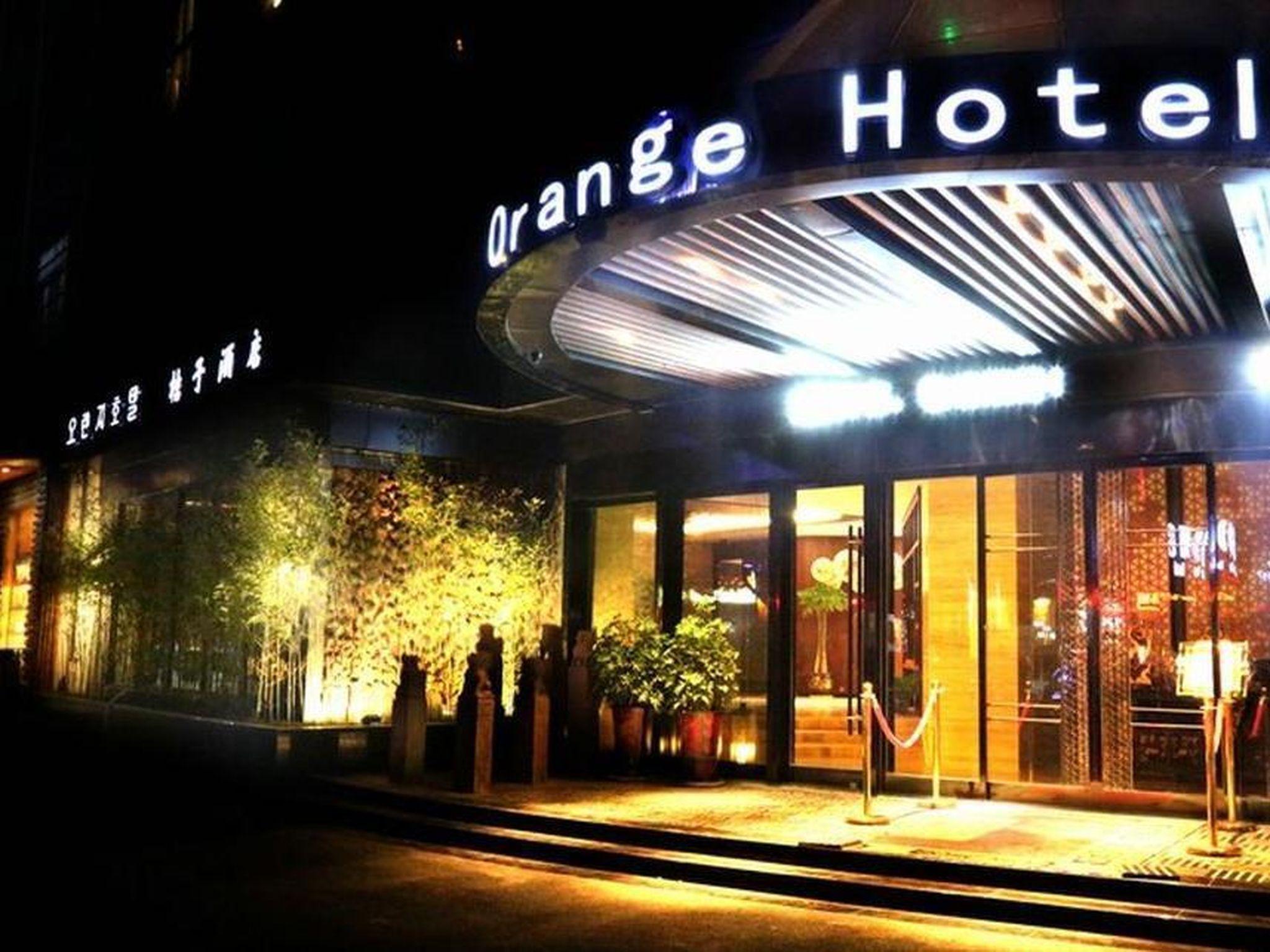 Yiwu Orange Boutique Hotel