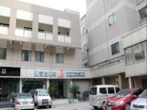 Jinjiang Inn Nanjing Xinjiekou