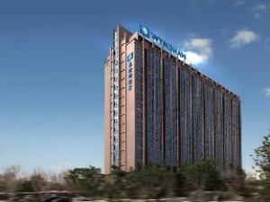 Quanzhou Jinjiang Wyndham Hotel