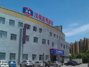 Hanting Hotel Suzhou Sip North