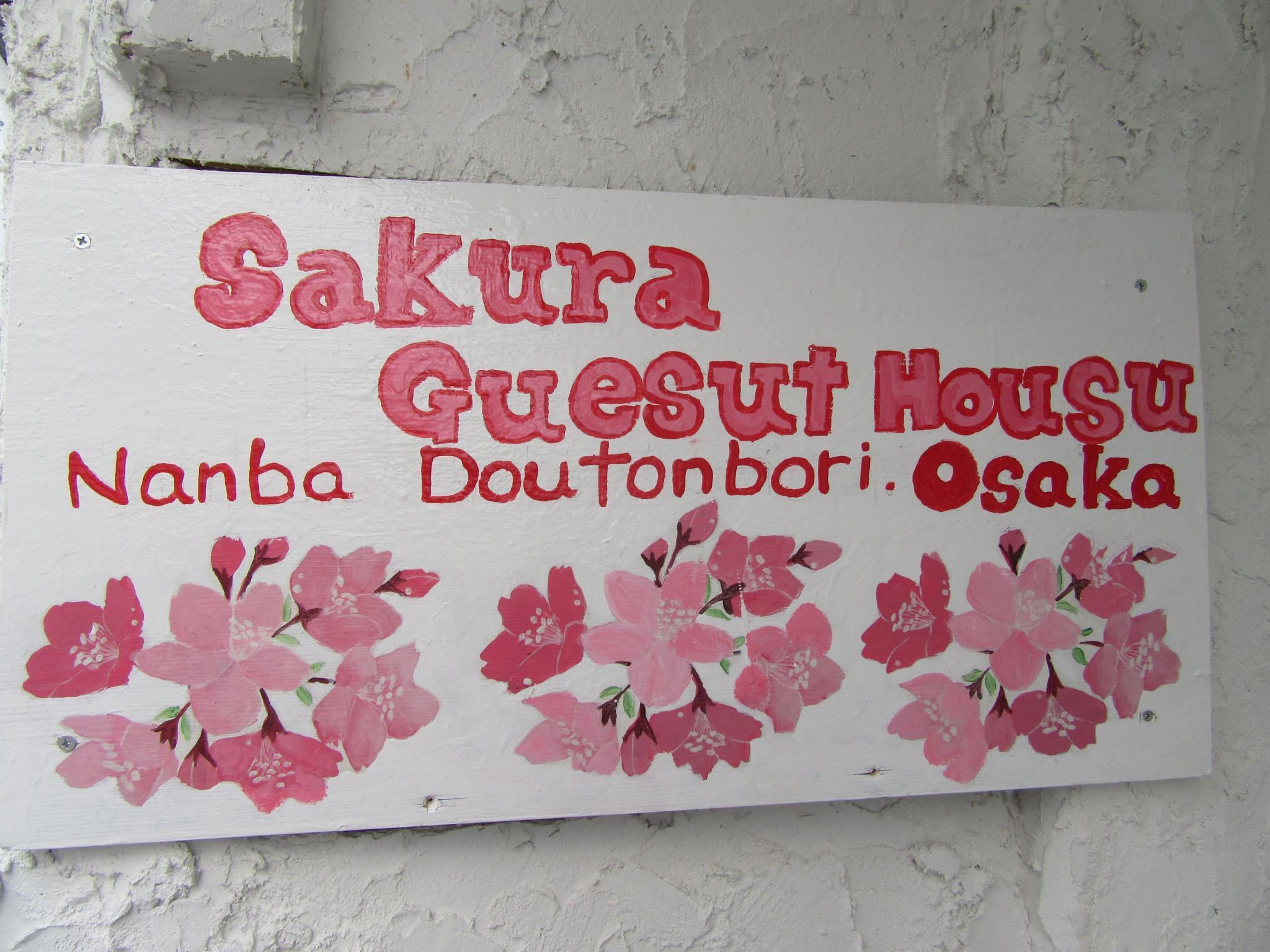 Sakura Guest House Dotonbori