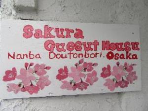 Sakura Guest House Namba Doutonbori Osaka