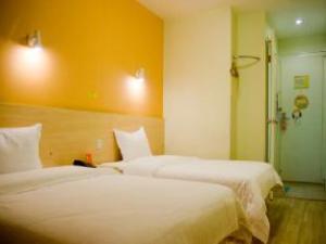 Hanting Hotel-Guangzhou Xilang Branch