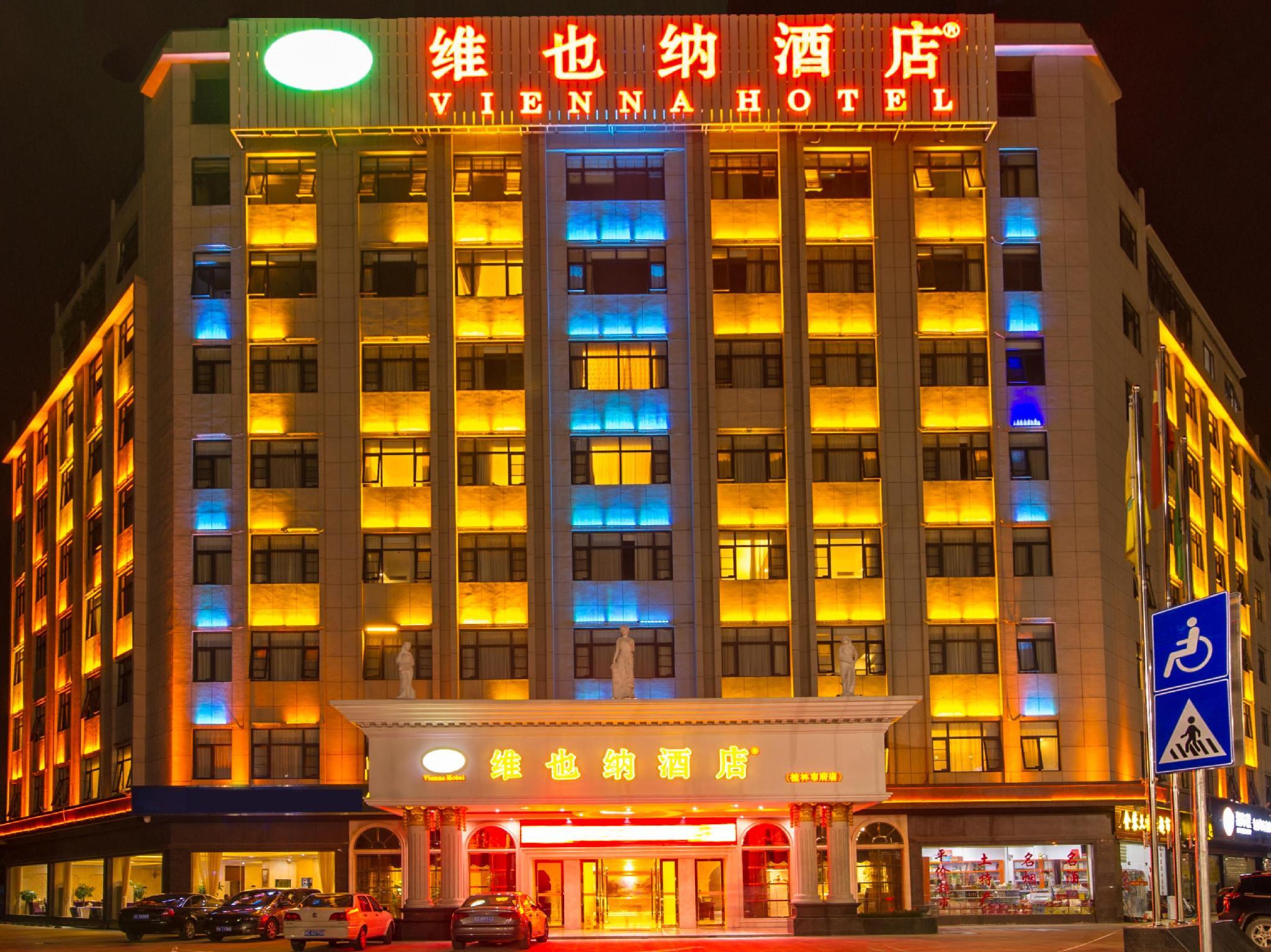 Vienna Hotel Guilin City Hall Branch