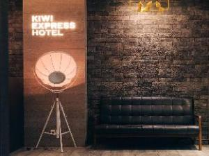 Kiwi Express Hotel – Taichung Station Branch II