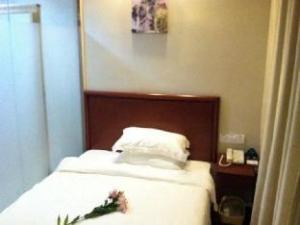 Greentree Inn Jiangsu Suzhou Luzhi Ancient Town Beauty Spot South Fucheng Road Business Hotel