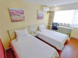 Hanting Hotel Qingdao Yuanyang Plaza Branch