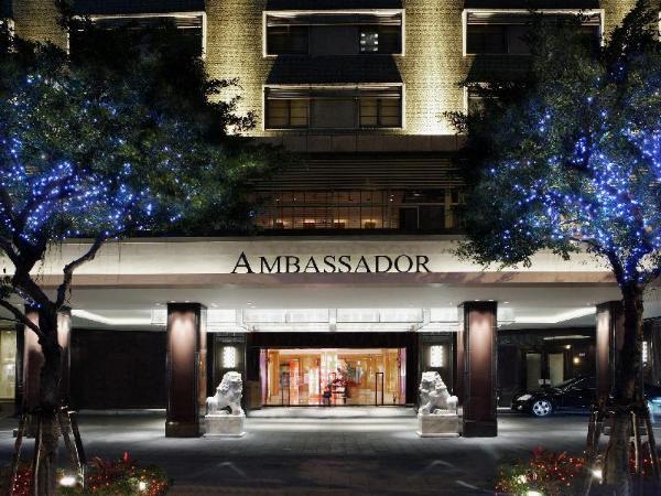 Ambassador Hotel Taipei Taipei