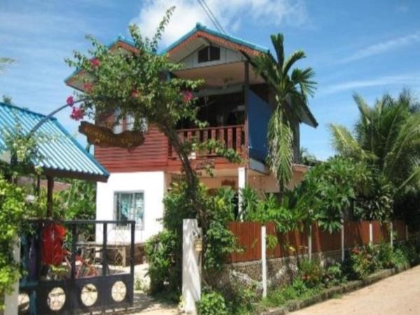 Homestay & Guesthouse Manida Khon Kaen